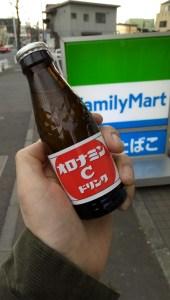 ファミリーマート鶴見環状二号店(鶴見区梶山)