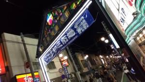 どっきり闇市@六角橋