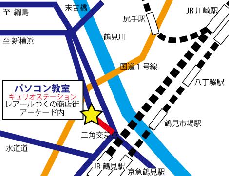 横浜・川崎 パソコン教室案内図