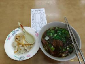台湾・水餃子と牛肉麺は美味い