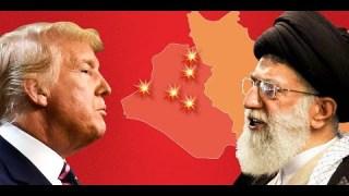 La crise iranienne : Washington, acteur irrationnel ? 2.2.2020