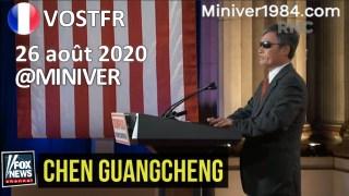 [VOSTFR] Chen Guangcheng raconte comment il a fui la tyrannie du Parti Communiste Chinois [CENSURÉ]