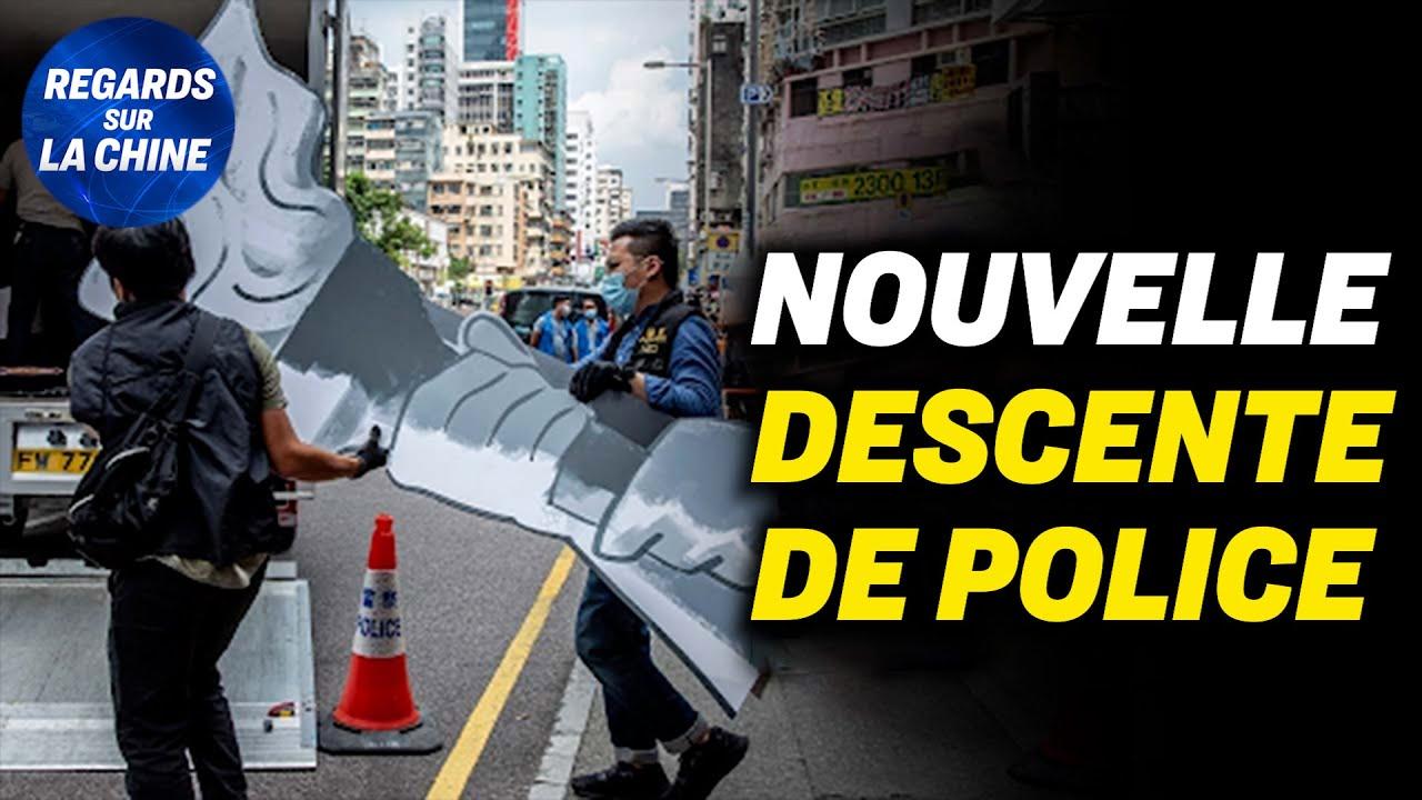 Descente de police dans un musée à Hong Kong ; Des technologies américaines envoyées en Chine