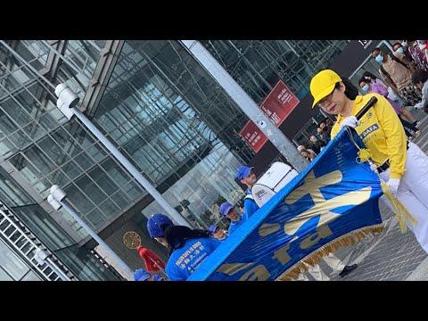 Falun Gong | Marche contre le terrorisme d'état du régime chinois