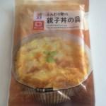 セブンイレブンで糖質回避 ふんわり卵の親子丼の具 199円