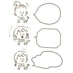 アンプルールの口コミをまとめて紹介!悪い口コミはある?