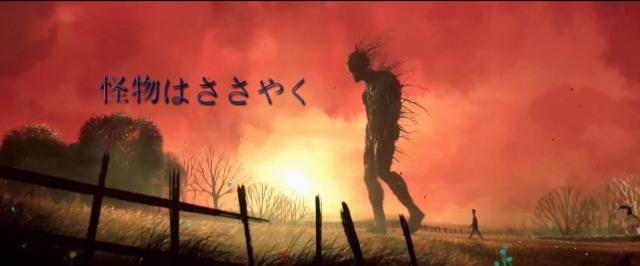 ネタバレ【怪物はささやく】3つの物語は人生の哲学!