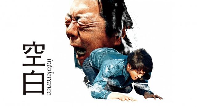 「空白」この映画に注目!元ネタとなった実話~川崎少年万引き事件~とは?