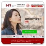 総合探偵社MR 画像