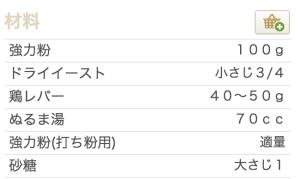 スクリーンショット 2015-06-21 19.43.38