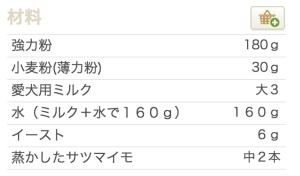 スクリーンショット 2015-06-19 18.57.49