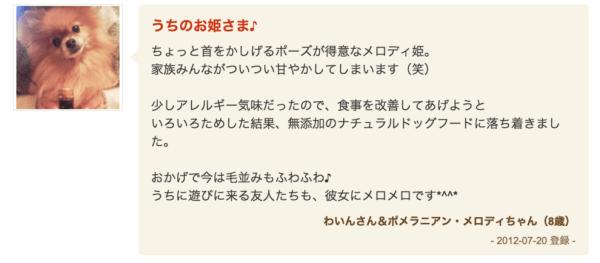 スクリーンショット 2015-07-10 12.42.35