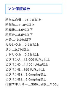 スクリーンショット 2015-07-31 18.01.59