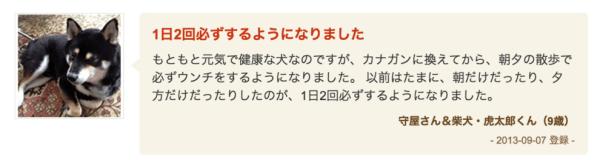 スクリーンショット 2015-07-10 10.54.16