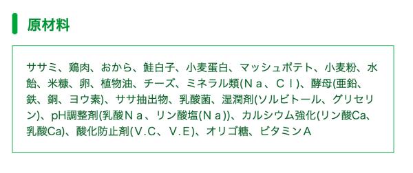 スクリーンショット 2015-08-05 午後1.35.27