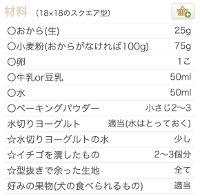 スクリーンショット 2015-12-04 午後4.46.01