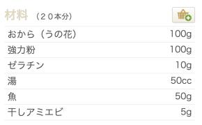 スクリーンショット 2015-12-04 午後4.59.44