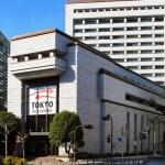 東京証券取引所の役割とはどのようなものか?