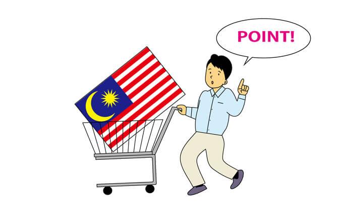 マレーシア株の特徴と購入前に気をつけたいポイント