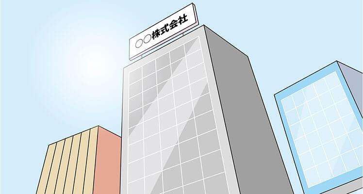 そもそも株式会社とは何なのか?株を買うことの意味を知ろう