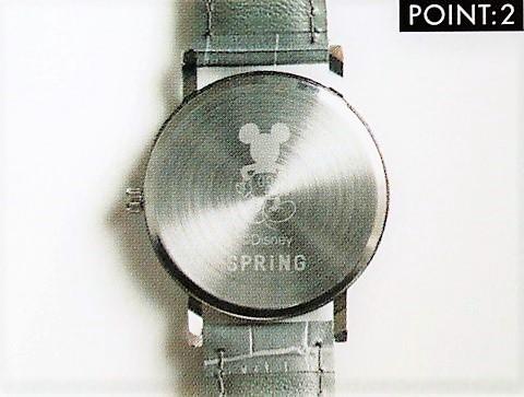 SPRiNG 10月号の付録は「ミッキーマウス クロコレザー調 腕時計