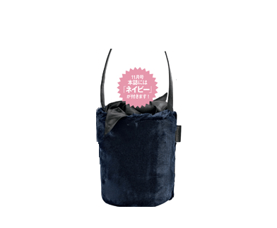 with 2017年 11月号付録:Demi-Luxe BEAMS ふわふわファーの2wayバケツ型バッグ。