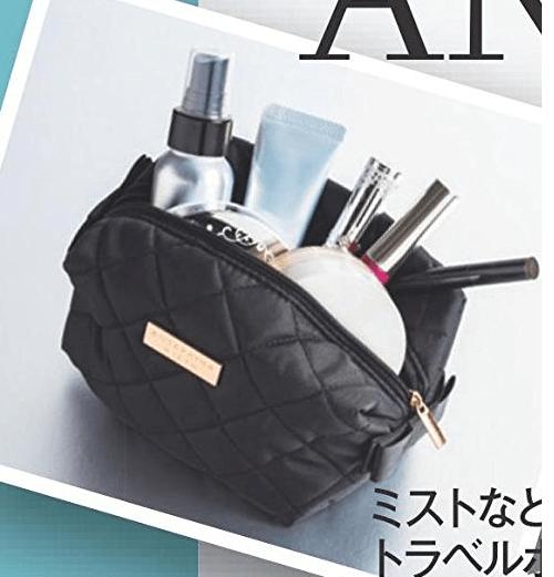 美人百花(びじんひゃっか) 2017年 11 月号 [雑誌] 雑誌 – 2017/10/12