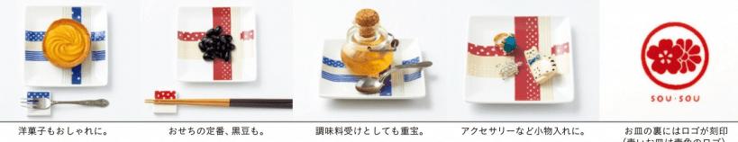 大人のおしゃれ手帖 2018年 1月号 雑誌 – 2017/12/7