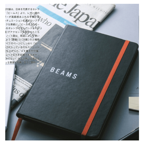 Men'sJOKER 2018年3月号付録:BEAMS 特製皮張り手帳
