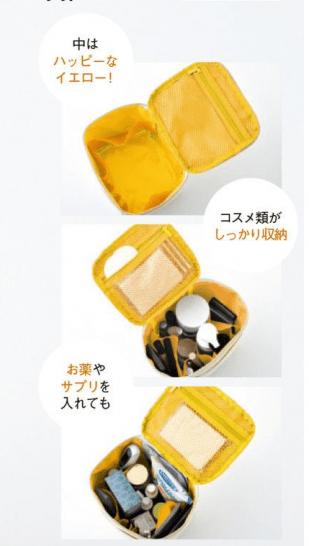 大人のおしゃれ手帖 2018年 3月号 雑誌 – 2018/2/7