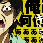 僕が好きなアニメのお兄ちゃんキャラランキングBEST9