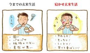 トリンドル玲奈02