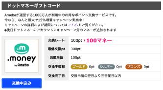 hapitasu-money