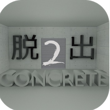 CONCRETE2icon