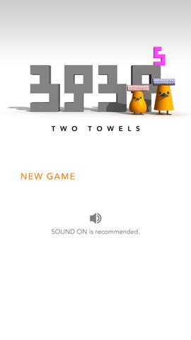 脱出ゲーム「ミスター3939と2枚のタオル」(MR39395) 攻略