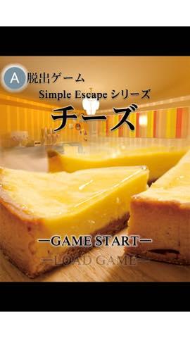 脱出ゲーム チーズ CheeseRoom 攻略