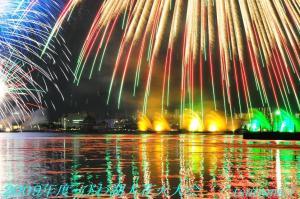 びわ湖大花火大会,琵琶湖,滋賀県,花火,スターマイン,なぎさ公園,交通規制
