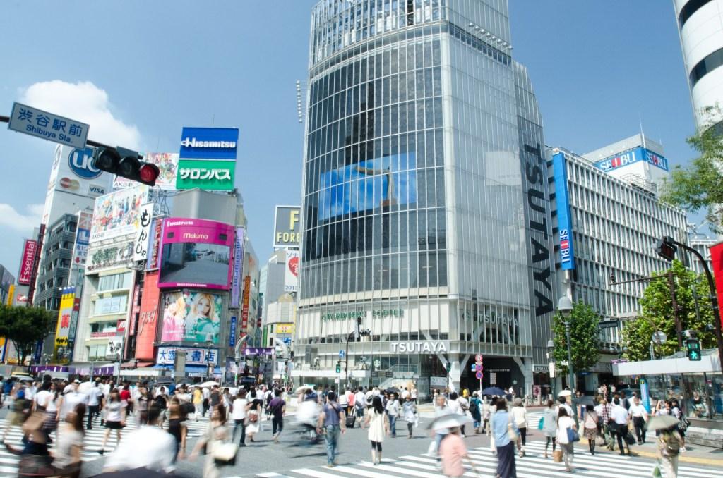 東京 一人暮らし 費用