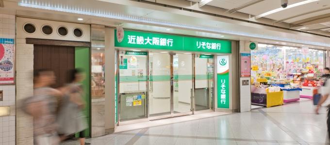 近畿大阪銀行 コンビニATM 振込 手数料