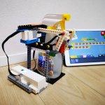 楽し~!レゴでアルコール消毒ロボットAABro作っちゃった!by11歳