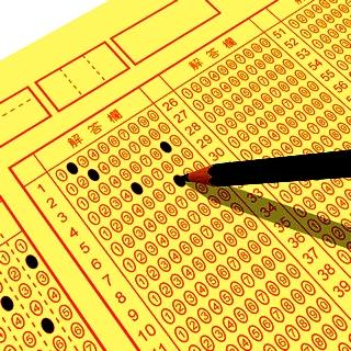 センター試験2