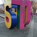 東京外国語大学 写真