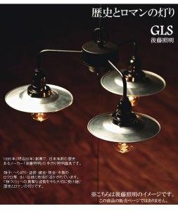glf-image