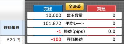 2014-07-03 10.42.32