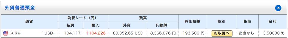 2014-09-01 9.47.44