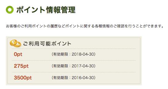 2015-05-07 20.01.00