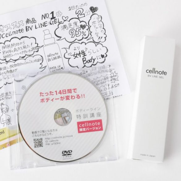 cellnote_dvd