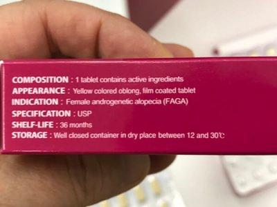 女性用育毛治療薬