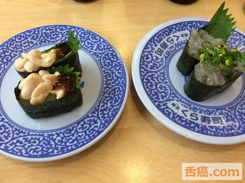 寿司を食べても舌癌は痛くないようです