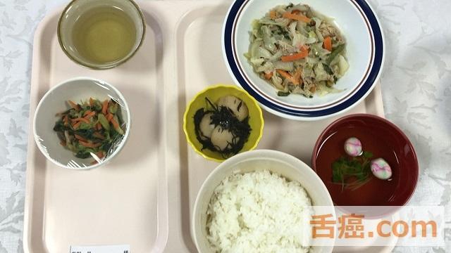 入院初日の夕ご飯